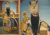 Fat Ali Shah
